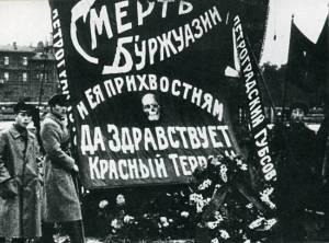 """Entierro de Uritski, Petrogrado, 1918. La pancarta dice: """"Muerte a los burgueses y sus adláteres. ¡Viva el Terror Rojo!"""